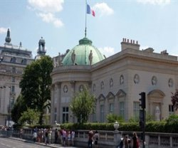 Музей д`Орсе не работал день из-за забастовки сотрудников